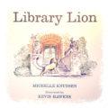 『としょかんライオン』 図書館の「きまり」よりも大切なこと